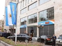 Կոնվերս Բանկը սկսել է պետռեգիստրի մի շարք գործառույթներ իրականացնել