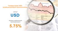 Banks.am Կոնվերս Բանկը տեղաբաշխել է դոլարային պարտատոմսերի 1-ին տրանշը