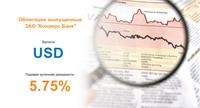Конверс Банк завершил размещение первого транша долларовых облигаций.