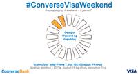 Կոնվերս Բանկը՝ Visa քարտապանների համար,  գործարկել է #ConverseVisaWeekend ակցիան: