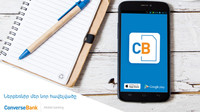 Converse Bank presents Converse Mobile service