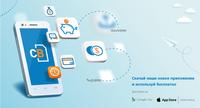 Converse Mobile. Новый мобильный банкинг с более широкими возможностями