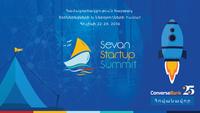 """Կոնվերս Բանկը """"Sevan Startup Summit 2018""""-ի հովանավոր"""