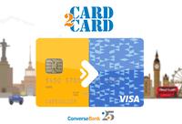 Новые возможности для держателей карт ArCa, Visa, Mastercard всех банков армении