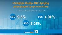 Կոնվերս Բանկը  արժեկտրոններ է վճարել