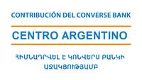 Կոնվերս Բանկի  աջակցությամբ բացվեց Արգենտինական կենտրոնը