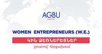 """АВБС Армения и Фрутфул Армения объединяют усилия для запуска программы """"Женщины предприниматели"""" в Арцахе"""