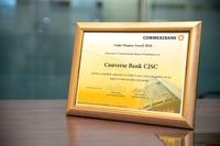 Trade Finance Award 2018 - третья престижная награда Конверс Банка в 2019 году