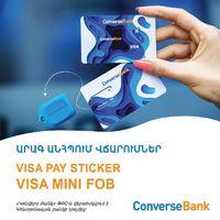 Visa  Mini Fob՝ Կոնվերս Բանկի հետաքրքիր առաջարկը հաճախորդներին