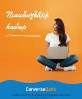 Կոնվերս Բանկը միացել է Կառավարության՝ ուսանողական վարկերի սուբսիդավորման ծրագրին