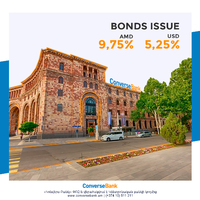 Converse Bank has launched the next round of bonds placement