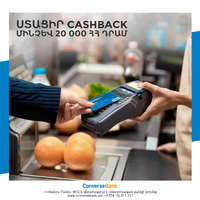 Another cashback campaign dedicated yet to another holiday