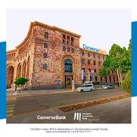 Կոնվերս Բանկը՝ Եվրոպական ներդրումային բանկի ծրագրի ներքո սկսել է բիզնես վարկավորումը