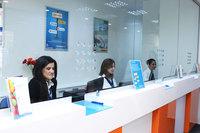 Կոնվերս Բանկը վերաբացում է Կիլիկիա մասնաճյուղը