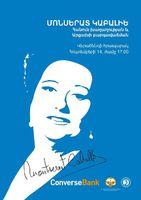 """Մոնսերատ Կաբալիեն Արցախում` """"Հանուն խաղաղության և Արցախի բարգավաճման"""""""